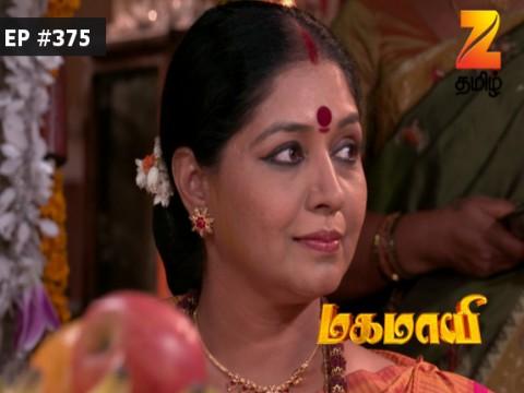 Mahamayi - Episode 375 - August 14, 2017 - Full Episode