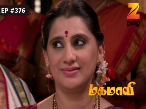 Mahamayi - Episode 376 - August 16, 2017 - Full Episode