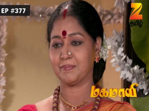 Mahamayi - Episode 377 - August 17, 2017 - Full Episode