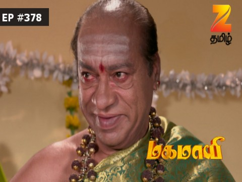 Mahamayi - Episode 378 - August 18, 2017 - Full Episode