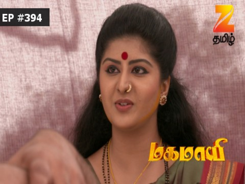 Mahamayi - Episode 394 - September 12, 2017 - Full Episode