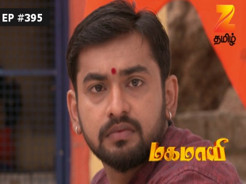 Mahamayi - Episode 395 - September 13, 2017 - Full Episode