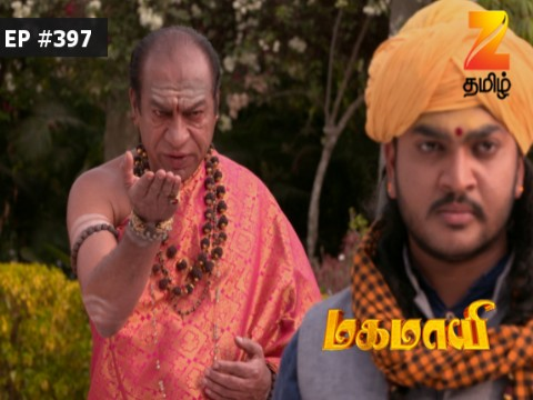 Mahamayi - Episode 397 - September 15, 2017 - Full Episode