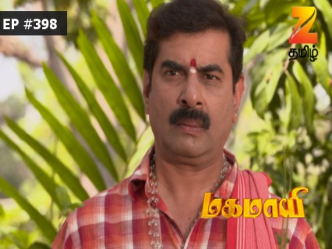 Mahamayi - Episode 398 - September 18, 2017 - Full Episode