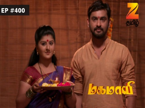 Mahamayi - Episode 400 - September 20, 2017 - Full Episode
