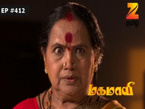 Mahamayi - Episode 412 - October 10, 2017 - Full Episode