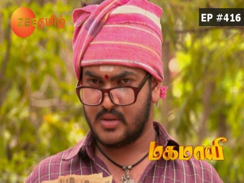 Mahamayi - Episode 416 - October 16, 2017 - Full Episode