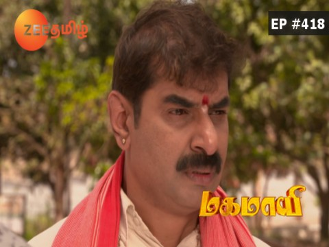 Mahamayi - Episode 418 - October 19, 2017 - Full Episode