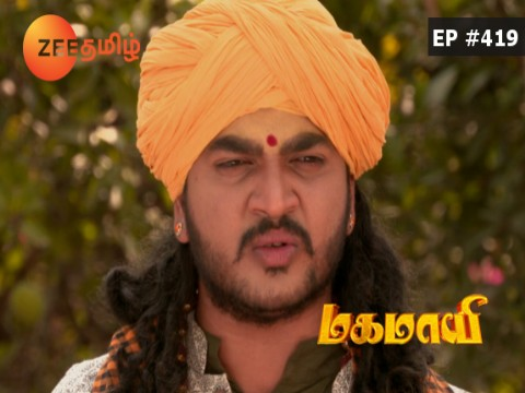Mahamayi - Episode 419 - October 20, 2017 - Full Episode