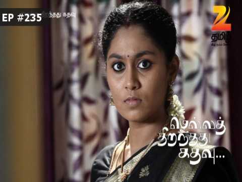 Mella Thiranthathu Kathavu - Episode 235 - September 30, 2016 - Full Episode