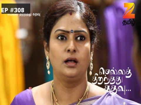 Mella Thiranthathu Kathavu - Episode 308 - January 11, 2017 - Full Episode