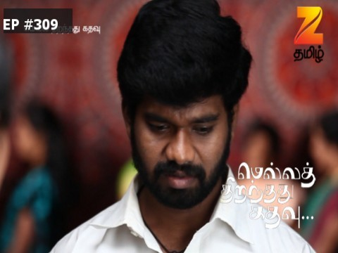 Mella Thiranthathu Kathavu - Episode 309 - January 12, 2017 - Full Episode