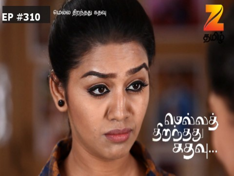 Mella Thiranthathu Kathavu - Episode 310 - January 13, 2017 - Full Episode