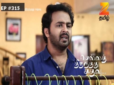 Mella Thiranthathu Kathavu - Episode 314 - January 19, 2017 - Full Episode