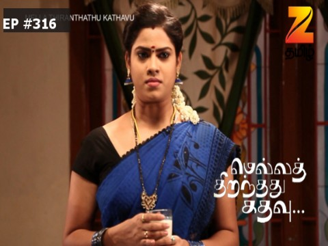 Mella Thiranthathu Kathavu - Episode 315 - January 20, 2017 - Full Episode
