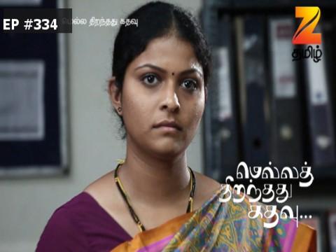 Mella Thiranthathu Kathavu - Episode 334 - February 16, 2017 - Full Episode