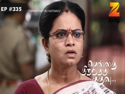 Mella Thiranthathu Kathavu - Episode 335 - February 17, 2017 - Full Episode