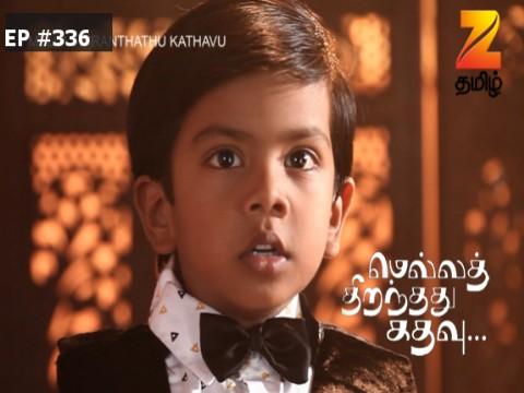 Mella Thiranthathu Kathavu - Episode 336 - February 20, 2017 - Full Episode
