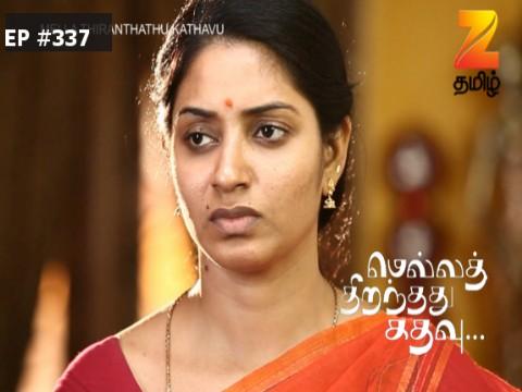 Mella Thiranthathu Kathavu - Episode 337 - February 21, 2017 - Full Episode