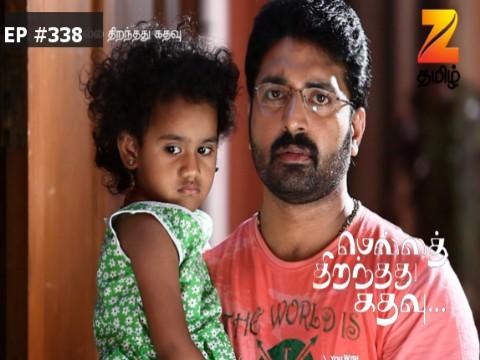Mella Thiranthathu Kathavu - Episode 338 - February 22, 2017 - Full Episode