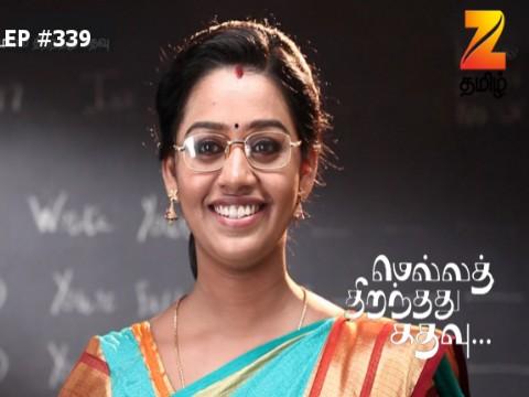 Mella Thiranthathu Kathavu - Episode 339 - February 23, 2017 - Full Episode