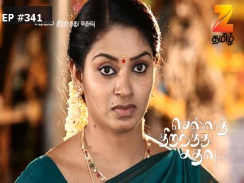Mella Thiranthathu Kathavu - Episode 341 - February 27, 2017 - Full Episode