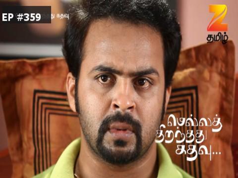 Mella Thiranthathu Kathavu - Episode 359 - March 23, 2017 - Full Episode