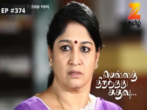 Mella Thiranthathu Kathavu - Episode 374 - April 13, 2017 - Full Episode