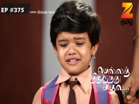 Mella Thiranthathu Kathavu - Episode 375 - April 14, 2017 - Full Episode