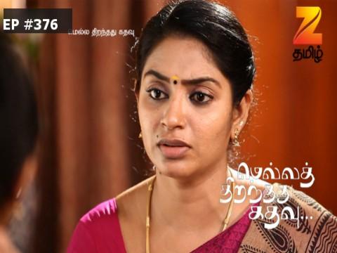 Mella Thiranthathu Kathavu - Episode 376 - April 17, 2017 - Full Episode
