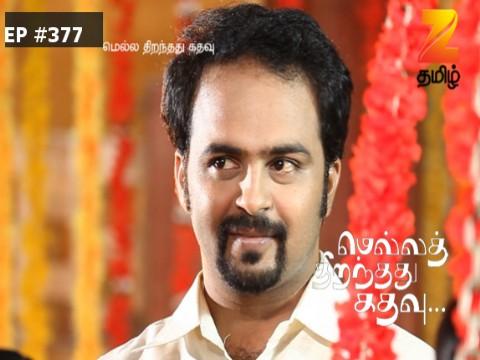 Mella Thiranthathu Kathavu - Episode 377 - April 18, 2017 - Full Episode