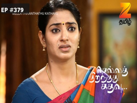 Mella Thiranthathu Kathavu - Episode 379 - April 20, 2017 - Full Episode
