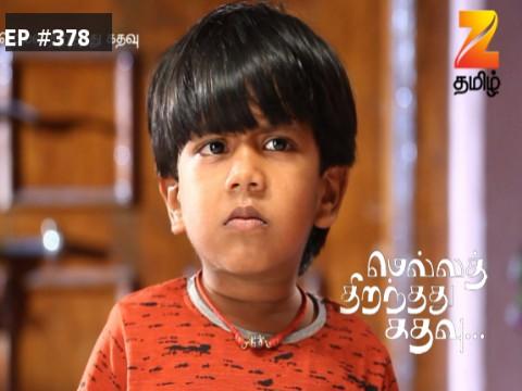 Mella Thiranthathu Kathavu - Episode 378 - April 19, 2017 - Full Episode