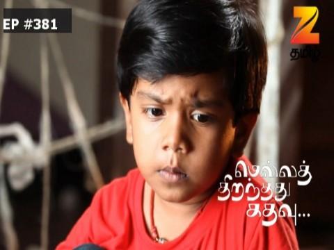 Mella Thiranthathu Kathavu - Episode 381 - April 24, 2017 - Full Episode