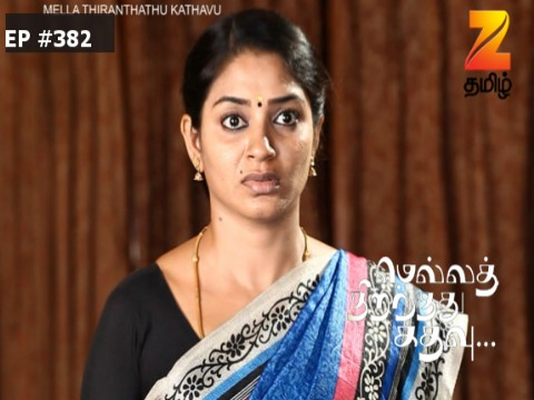 Mella Thiranthathu Kathavu - Episode 382 - April 25, 2017 - Full Episode