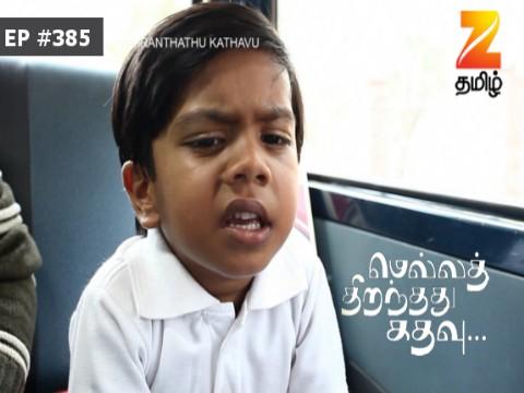 Mella Thiranthathu Kathavu - Episode 385 - April 28, 2017 - Full Episode