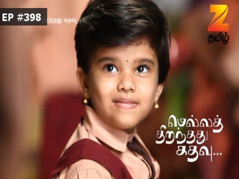 Mella Thiranthathu Kathavu - Episode 398 - May 17, 2017 - Full Episode