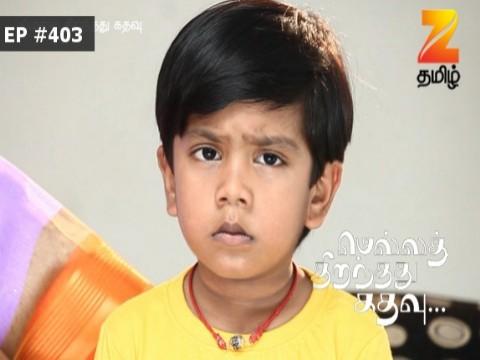 Mella Thiranthathu Kathavu - Episode 403 - May 24, 2017 - Full Episode