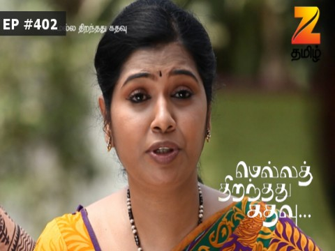 Mella Thiranthathu Kathavu - Episode 402 - May 23, 2017 - Full Episode