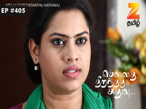 Mella Thiranthathu Kathavu - Episode 405 - May 26, 2017 - Full Episode