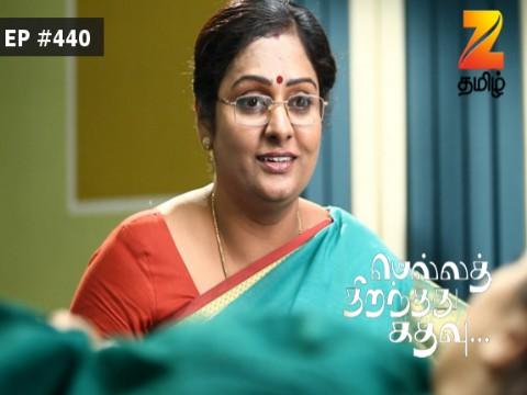 Mella Thiranthathu Kathavu - Episode 440 - July 14, 2017 - Full Episode