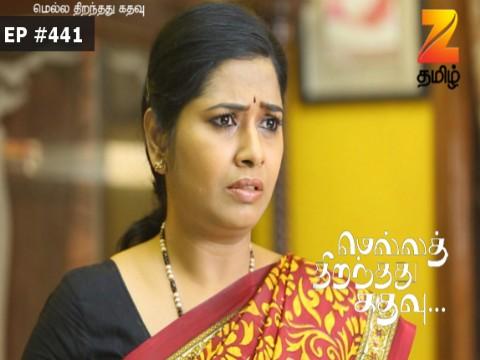 Mella Thiranthathu Kathavu - Episode 441 - July 17, 2017 - Full Episode