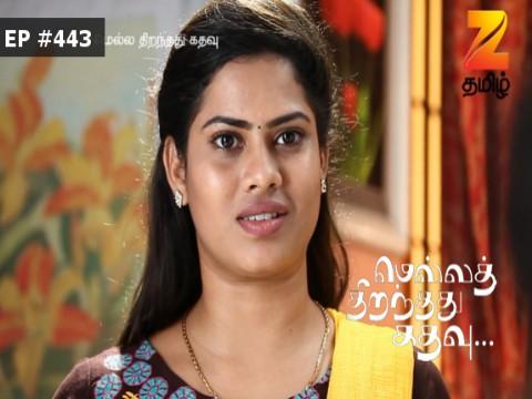 Mella Thiranthathu Kathavu - Episode 443 - July 19, 2017 - Full Episode