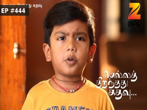 Mella Thiranthathu Kathavu - Episode 444 - July 20, 2017 - Full Episode