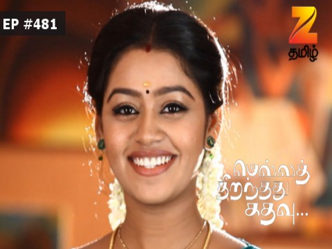 Mella Thiranthathu Kathavu - Episode 481 - September 12, 2017 - Full Episode