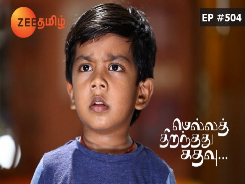 Mella Thiranthathu Kathavu - Episode 504 - October 17, 2017 - Full Episode
