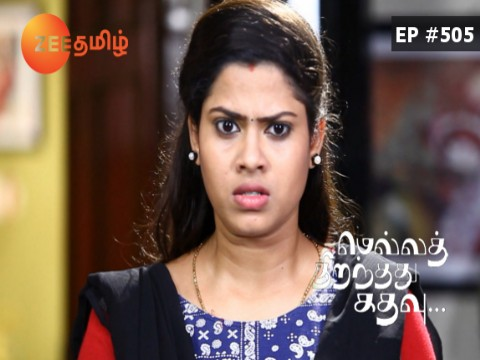 Mella Thiranthathu Kathavu - Episode 505 - October 19, 2017 - Full Episode