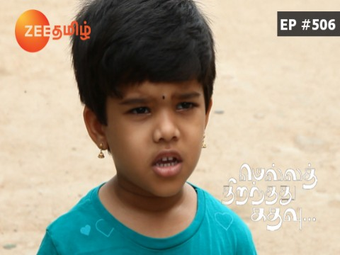 Mella Thiranthathu Kathavu - Episode 506 - October 20, 2017 - Full Episode