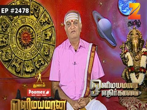 Olimayamana Ethirkaalam - Episode 2477 - May 25, 2017 - Full Episode