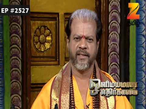 Olimayamana Ethirkaalam - Episode 2527 - July 14, 2017 - Full Episode